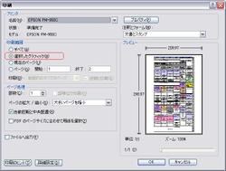 Adobe04