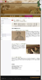 20100831_historia49
