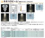 Halogenlamp