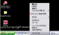 20101213_quick_1