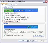 20101213_quick_2
