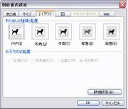 20101221_06