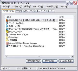 Task_manager02