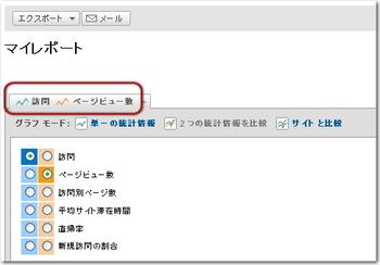 My_report02