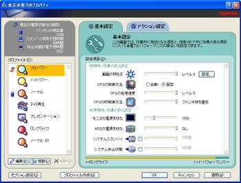 20110528_kaden03