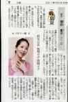 Masuda_keiko04