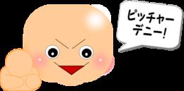 Daichan02_2
