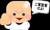 Daichan10