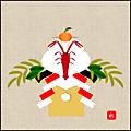 Kagamimochi02