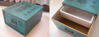 富山の薬箱