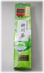 Mishimaya02
