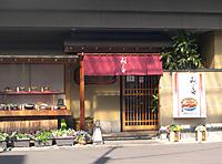 Sandou28_mishimaya