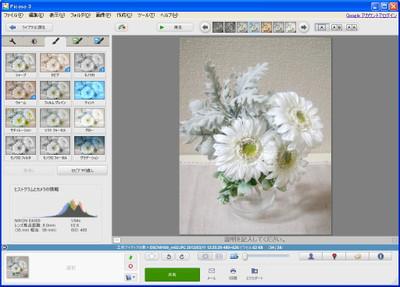 Picasa05_2