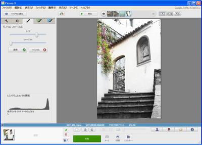 Picasa11_mf02