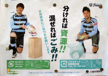 20120327_frontale