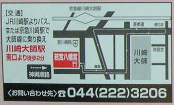 20120327_kanamara_map