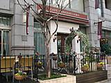 Yokohama06a