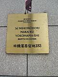 Yokohama06c