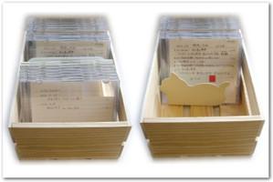 20120407_bl_box