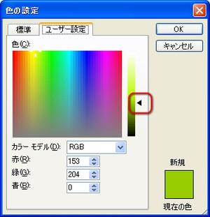 Image19g