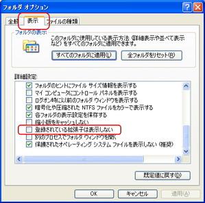 Image32