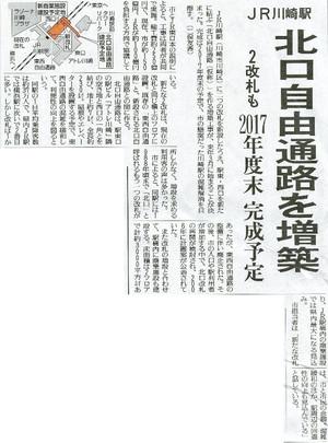 Kitaguchi001