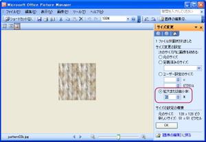 Texture01