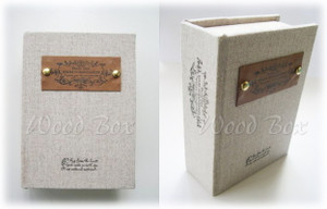 Balsa_box01