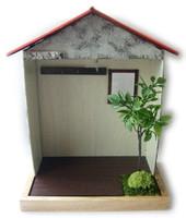Gardening10_house_s