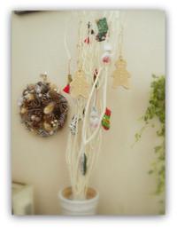 Tree_20121123_s