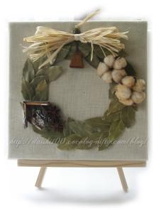Laurel_wreath02