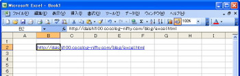 Excel_manual03