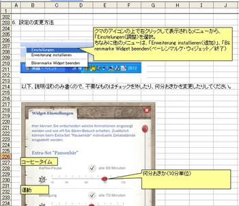 Excel_manual06