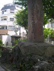 Daishi005