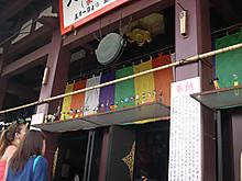 Furin002
