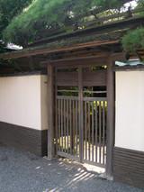 Furin005