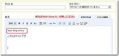 Blog_url01