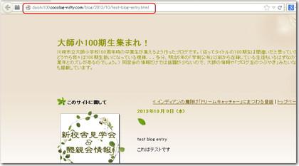 Blog_url02