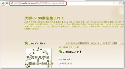 Blog_url03