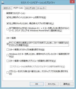 Win81_8