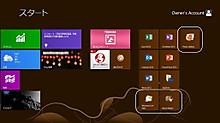 Windowsessentials02