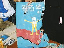 20100501182