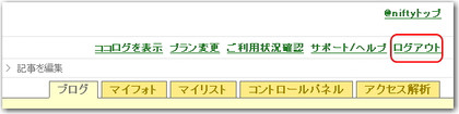 Browser_back_button02