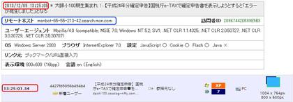 Access_new07