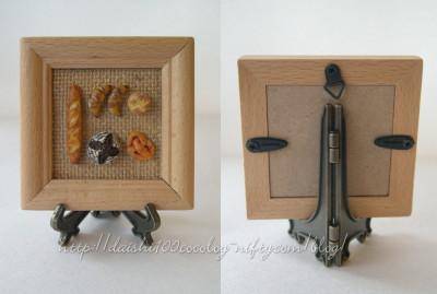 Miniature_bread_m