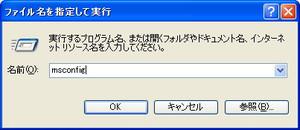 Sweetim01
