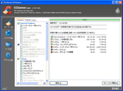 Ccleaner03_2