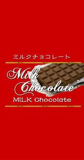 Milkchocolate_ss