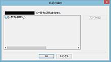 Invalid_mail_addr02