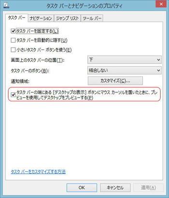 Desktop03